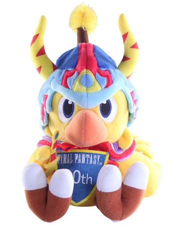 Final Fantasy 30th Anniversary Plush - Chocobo