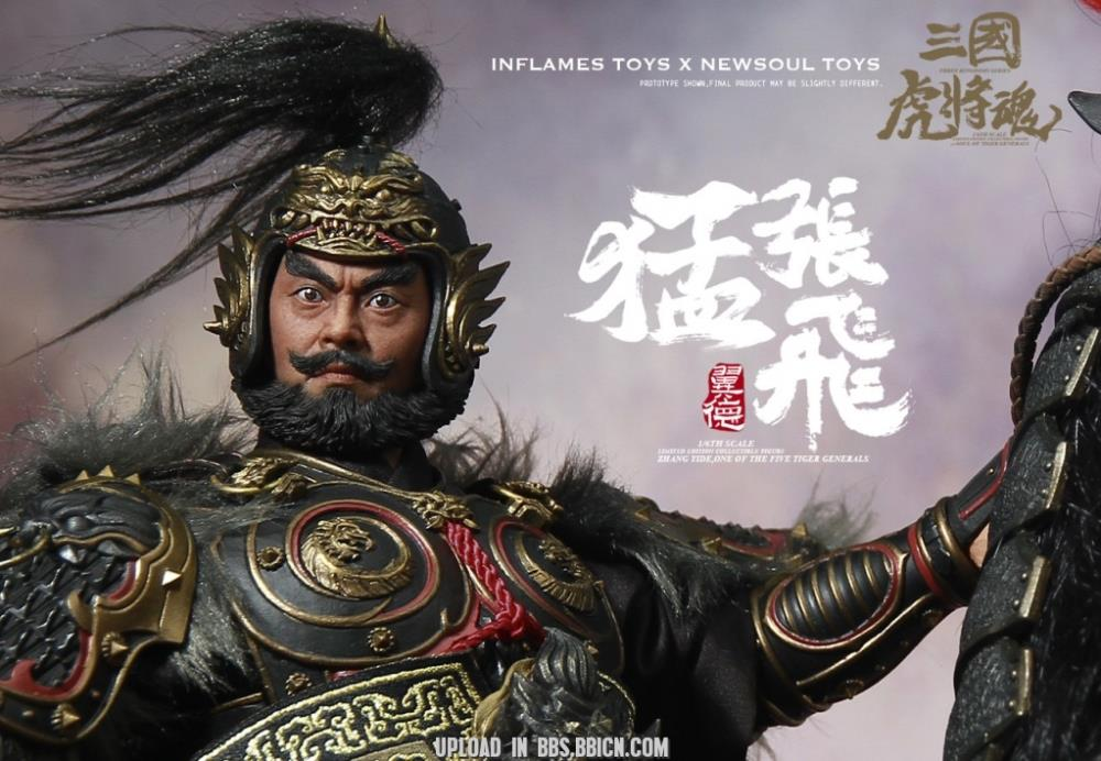 1/6 Scale Soul Of Tiger Generals Figure - Zhang Yide
