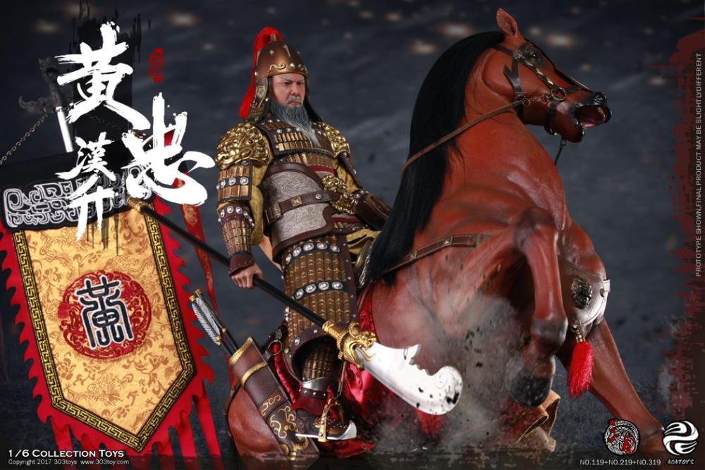 Three Kingdoms Series Huang Zhong (Hansheng) 1/6 Scale Figure & Horse Set