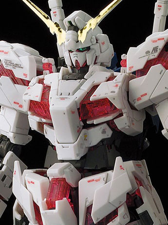 Gundam RG 1/144 Unicorn Gundam Model Kit