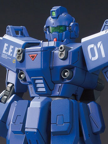 Gundam HGUC 1/144 Blue Destiny Unit 1 (EXAM) Model Kit