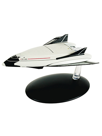 Star Trek Starships Collection #128 X-33