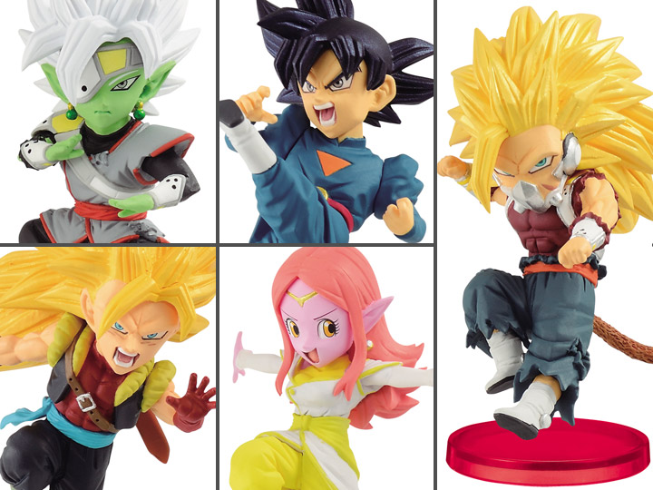Super Dragon Ball Heroes World Collectable Figure Vol 7 Set Of 5