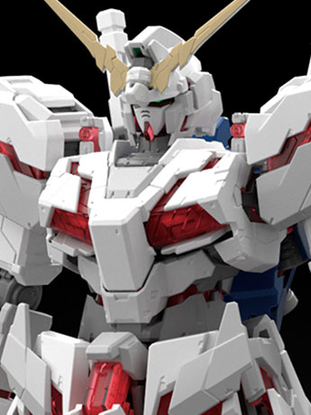 Gundam RG 1/144 Unicorn Gundam (First Run LE Package) Model Kit