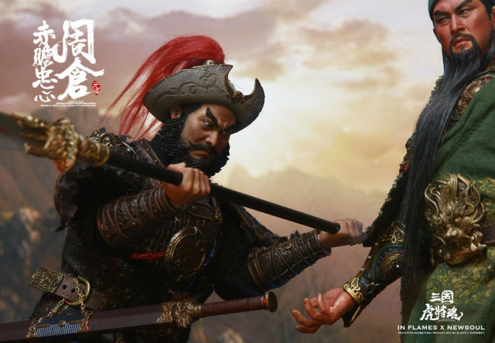 Romance of the Three Kingdoms Soul Of Tiger Generals Zhou Cang 1/6 Scale Figure