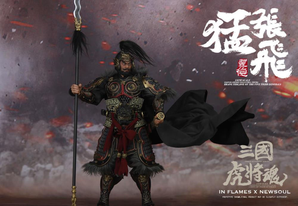 Soul Of Tiger Generals Zhang Yide (Upgraded Ver.) & The Wuzhui Horse 1/6 Scale Figure Set