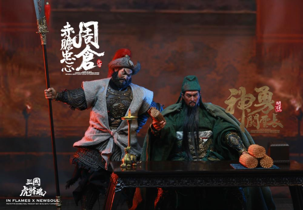 Romance of the Three Kingdoms Soul Of Tiger Generals Zhou Cang (Deluxe) 1/6 Scale Figure