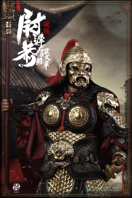 The Military Marquis Yuchi Gong (Jingde) 1/6 Scale Figure