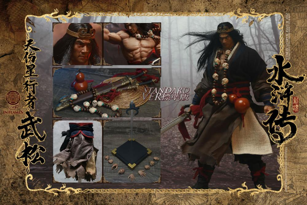 The Water Margin Series Skywalker Wu Song 1/6 Scale Figure