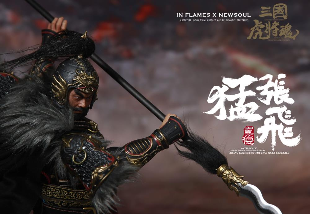 Soul Of Tiger Generals Zhang Yide (Upgraded Ver.) 1/6 Scale Figure