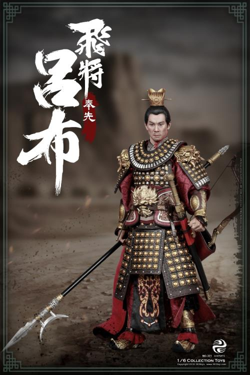 Three Kingdoms Series Flying General Lu Bu (Fengxian) 1/6 Scale Figure