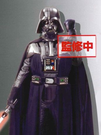 Star Wars Darth Vader (Ver. 2) Premium 1/10 Scale Figure