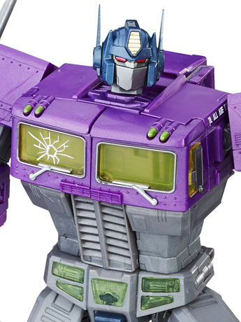 Sale - $99.99 - Shattered Glass MP Prime