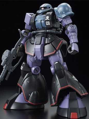 Gundam HG The Origin 1/144 MS-06RD-4 Zaku Exclusive Model Kit