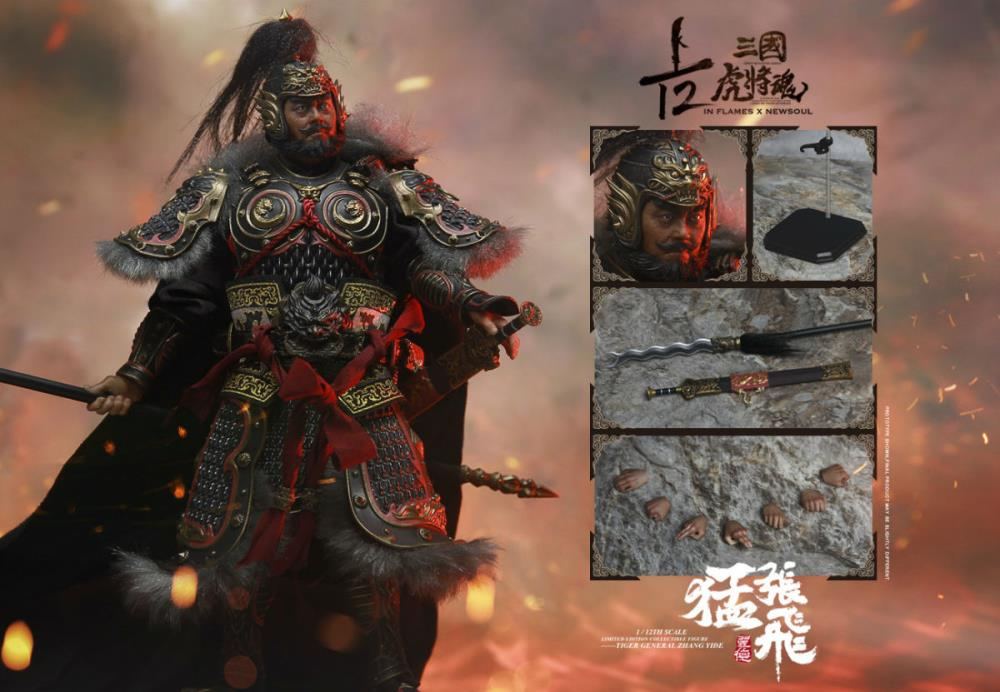 Soul Of Tiger Generals Zhang Yide 1/12 Scale Figure