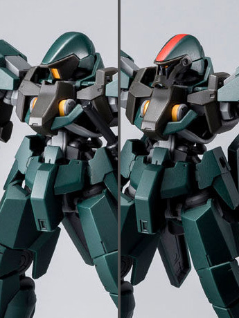 Gundam HGI-BO 1/144 Gray's Silt & Gray's (Ariane Rod Belonging Machine) Exclusive Model Set