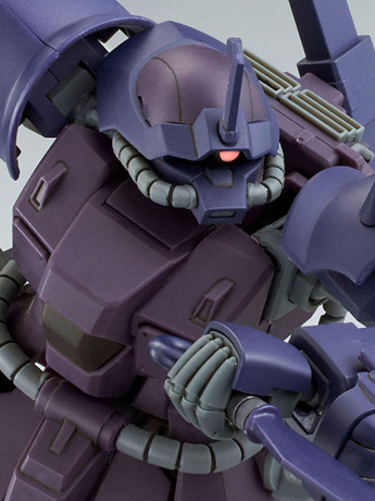 Gundam HGUC 1/144 Efreet Exclusive Model Kit
