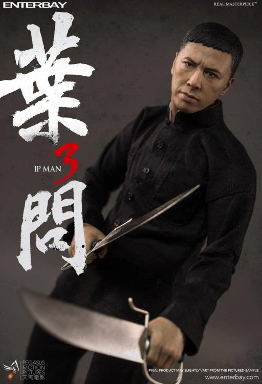 Ip Man 3 Real Masterpiece Yip Man 1/6 Scale Figure