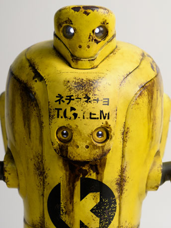 1/6 Scale Evenfall T.O.T.E.M. Thug Pugillo Figure - K Striker (Yellow)
