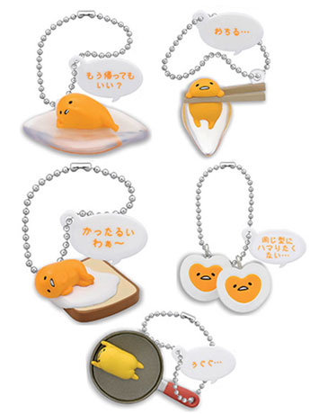Gudetama Blind Bag Box of 24 Keychains