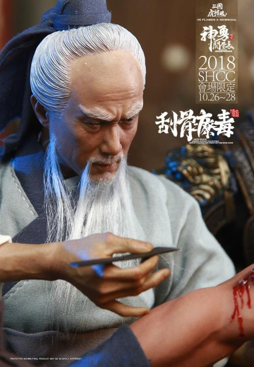 Three Kingdoms SHCC 2018 Exclusive Collectible Set B