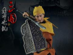 Yellow Turban Rebellion 1/6 Scale Figure
