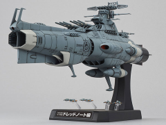 Space Battleship Yamato 1/1000 Scale Dreadnought Model Kit