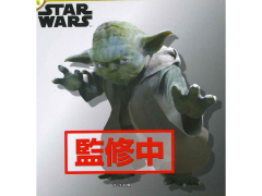 Star Wars Yoda (2.0) Premium 1/10 Scale Figure