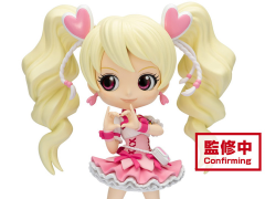 Fresh Pretty Cure! Q Posket Cure Peach (Ver. B)