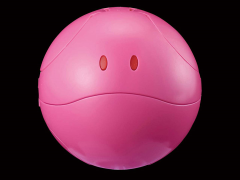 Gundam HaroPla #9 Haro Eternal Pink Model Kit