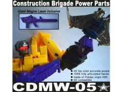 CDMW-05* Construction Brigade Power Parts Hands & Giant Magna Laser