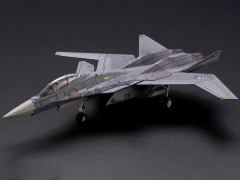 Ace Combat 7: Skies Unknown X-02S (For Modelers Edition) 1/144 Scale Model Kit
