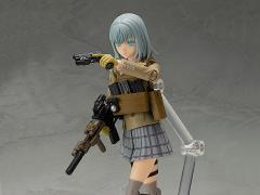 Little Armory figma No.SP-098 Rikka Shiina