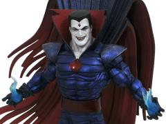 Marvel Gallery Mr. Sinister Figure