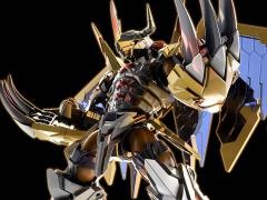 Digimon Figure-rise Standard Wargreymon (Amplified Ver.) Model Kit