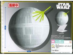 Star Wars 1/80,000 Scale Premium Ship Collection - Death Star