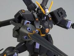 Gundam HGUC 1/144 Crossbone Gundam X2 Exclusive Model Kit