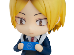 Haikyuu!! Nendoroid No.975 Kenma Kozume (School Uniform Ver.)