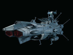 Space Battleship Yamato U.N.F.C. Andromeda Class DX 1/1000 Scale Model Kit