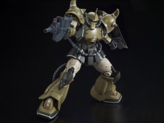 Gundam HG 1/144 Prototype Gouf (Mobility Demonstration Sand Color Ver.) Exclusive Model Kit