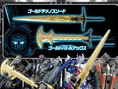 Transformers: The Last Knight Gold Temenos Battle Axe & Sword Set