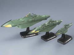 Space Battleship Yamato 2202 Great Imperial Garmillas Astro Fleet 1/1000 Scale Model Kit