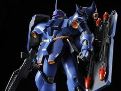 Gundam MG 1/100 Geara Doga (Rezin Schnyder) Exclusive Model Kit