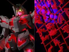 Gundam PG 1/60 RX-0 Unicorn Gundam Exclusive LED Unit Set
