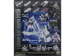 Gundam SD Nu Gundam Heavy Weapon System