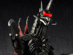 Godzilla Toho 30cm Series Gigan (Final Wars) Exclusive