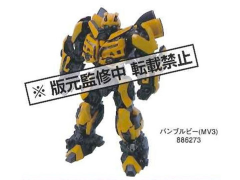 Transformers Dark of the Moon Metakore Movie Figure - Bumblebee