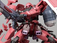 Gundam MG 1/100 Gunner Zaku Warrior (Lunamaria Hawke Custom) Model Kit