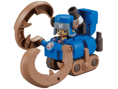One Piece Chopper Robo Super 03 Horn Dozer