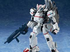 Border Break Cougar NX Assault Armor (Sega Ver.) 1/35 Scale Exclusive Model Kit